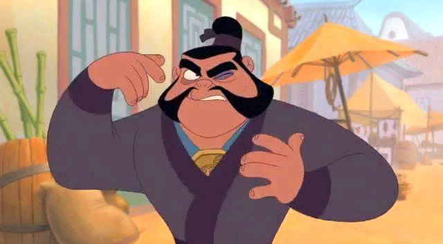 *YAO ~ Mulan II, 2004