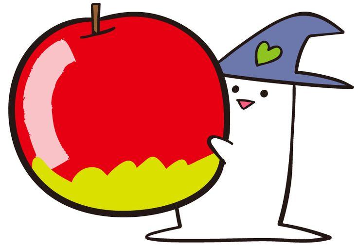 ハロウィン おばけと秋をいろどる りんご リンゴ イラスト