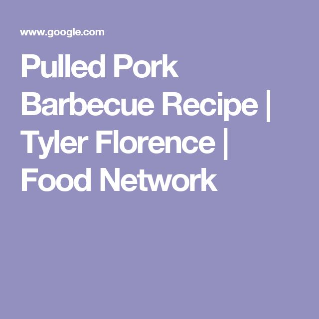 Pulled Pork Barbecue Recipe | Tyler Florence | Food Network