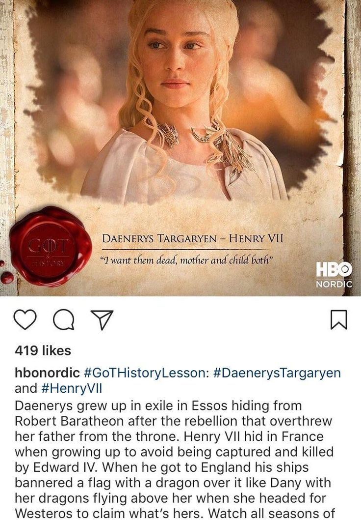 wouldnt dare put this stretch of Daenerys Targaryen on their main account HBO