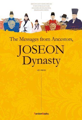 Joseon Dynasty (?? ???) (Korean edition) null