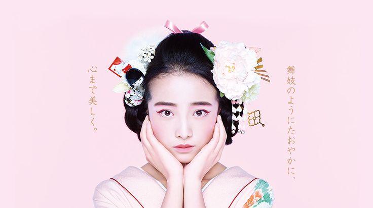 """MAIKOHAN """"舞妓さん""""のようにきらめく女性をつくるコスメブランド SANA(サナ) Japanese Cosmetics"""