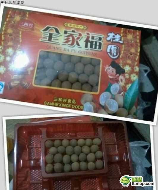 中国のお菓子クソワロタwwwwwwwwww:ハムスター速報
