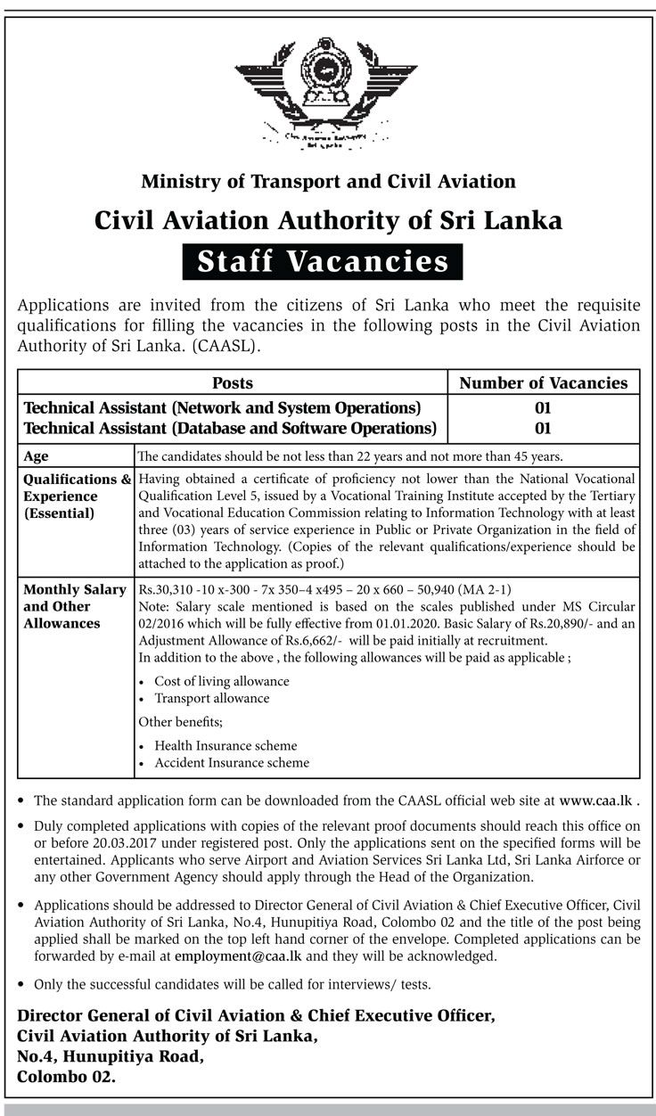 1000 images about government jobs vacancies in sri lanka no sri lankan government job vacancies at civil aviation authority for technical assistant network system