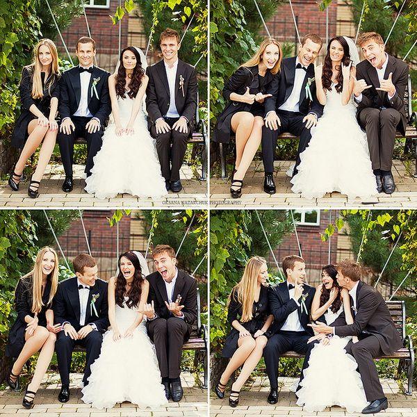 свадебная фотосессия с друзьями #wedding #bride #groom