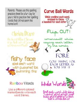 Studying for a spelling test can be BRUTAL for kids that need physical movement and sensory input.  I have created a spelling activity sheet that m...