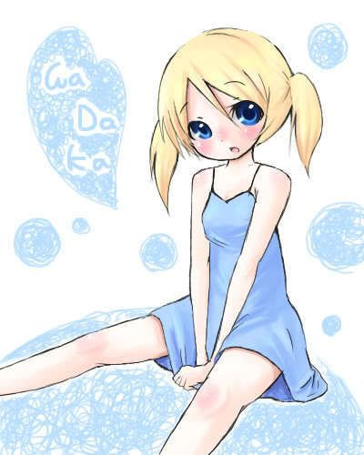 Bubbles (The Powerpuff Girl) in Anime form. I love this drawing. I'd love to use it on Facebook as my profile picture, but I'm afraid I'd get into trouble with the artist.