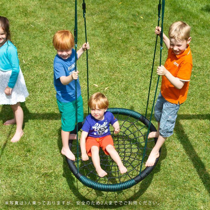 楽天市場 Diy 子供 幼児 キッズ 庭 丸太や木製フレームに取り付け