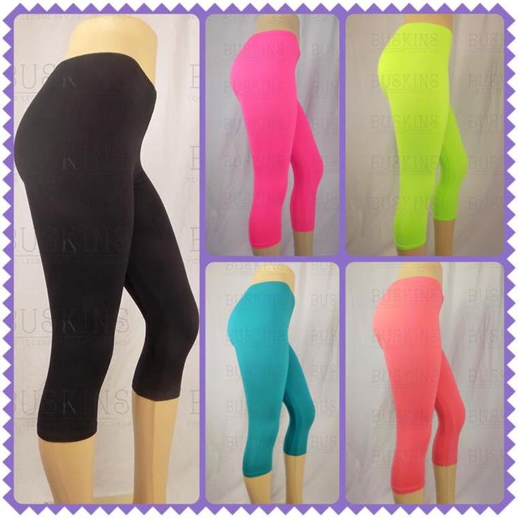 """Get your workout on with Leggings! Check out more styles.. www.laurnetleggings.com"