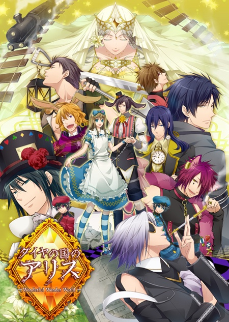 Diamond no Kuni no Alice - The fifth game in Quinrose's Alice series, but with yet another interesting twist. Alice and many of our beloved roleholders are moved to another country again, the country of Diamonds. Problem is, all the people Alice knows and loves has forgotten about her. Know she must interact with new, just as unstable characters while her old friends treat her with suspicion.