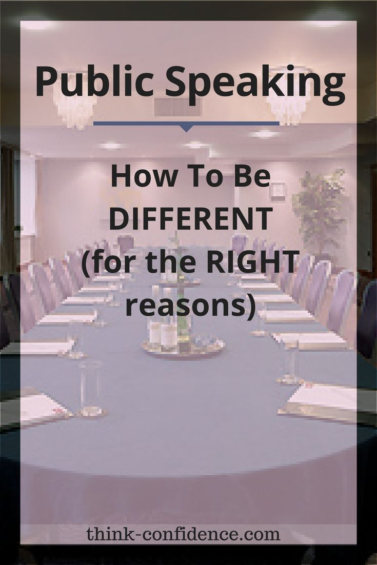 Techniques for being impressive as a public speaker #publicspeaking #selfconfidence
