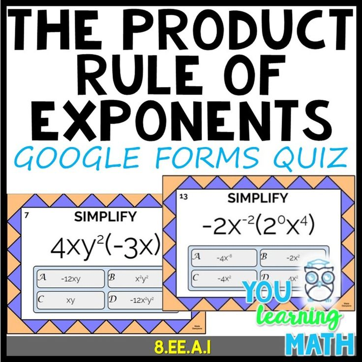 Product Rule of Exponents Google Forms Quiz 20 Problems