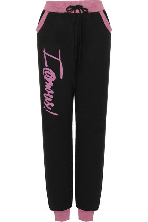 Anthea Contrast Jogging Bottoms | WearAll