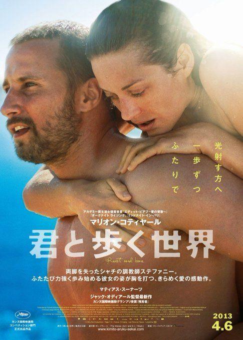 見逃した名作も見つかるかも…? #女性映画が日本に来るとこうなる が「どうしてこうなった」続出 (3ページ目) - Togetterまとめ