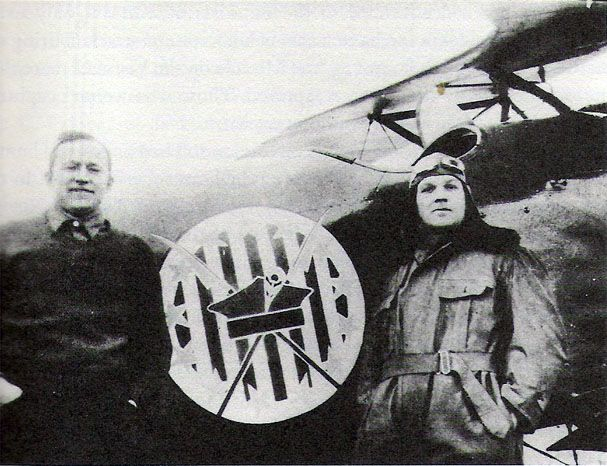 Merian Caldwell Cooper (October 24, 1893 – April 21, 1973) was an American aviator, United States Air Force and Polish Air Force officer, adventurer, screenwriter, film director and producer. Cooper was the founder of the Kościuszko Squadron during the Polish–Soviet War. His most famous film was the 1933 movie King Kong.