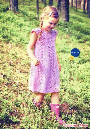 Детское платье спицами - Вязание для детей - Страна Мам