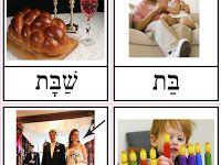 Great for scavenger hunts - Hebrew School Printables - Google Drive