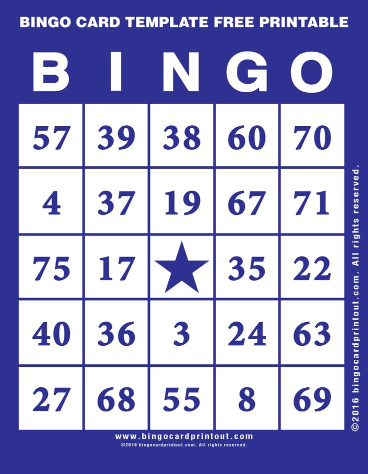 Bingo Card Template Free Printable 6