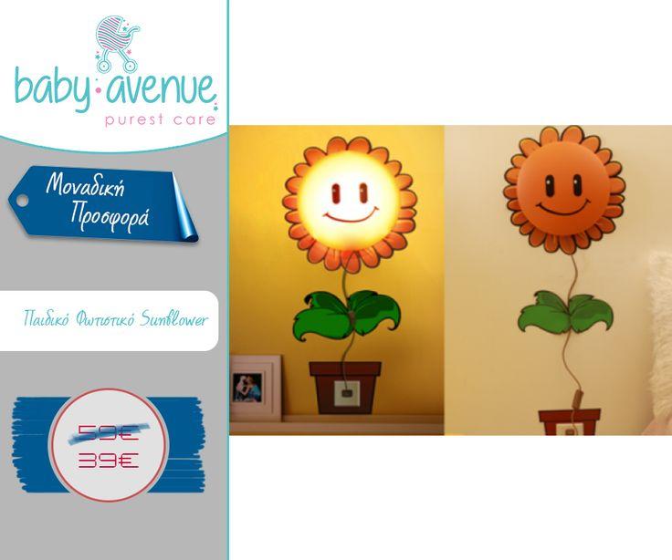 Διακόσμηση και φώς  3D Παιδικό Φωτιστικό με αυτοκόλλητο σχέδιο Sunflower.  Απο 59,00 Μόνο 39,00