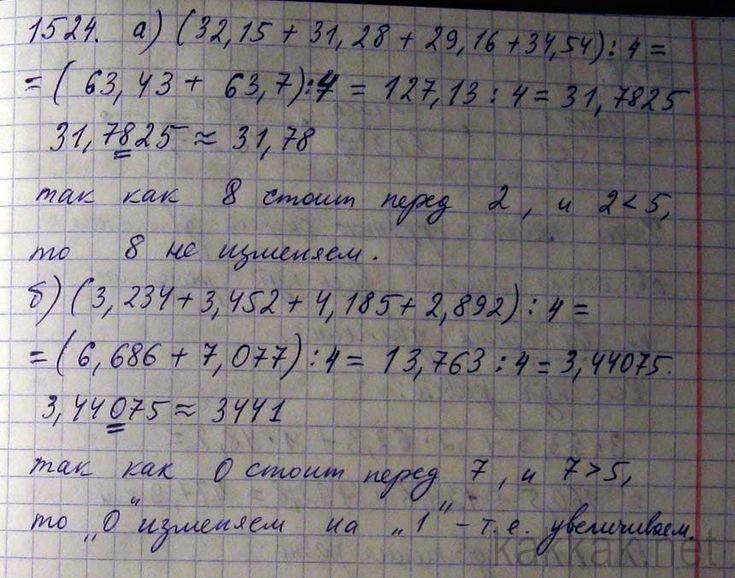 Учебник по биологии 9 класс пономарева читать онлайн