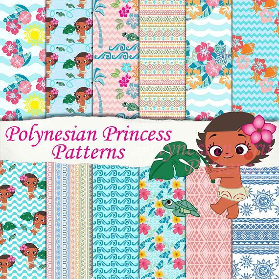 12 principessa polinesiana reticoli senza giunte Baby Moana