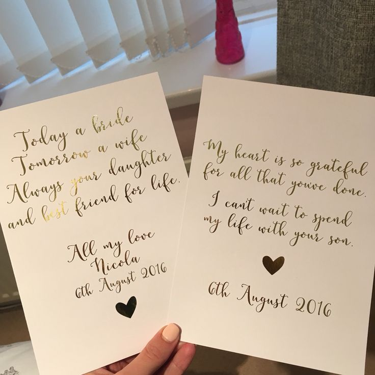 Wedding gift for mother of bride and mother of groom