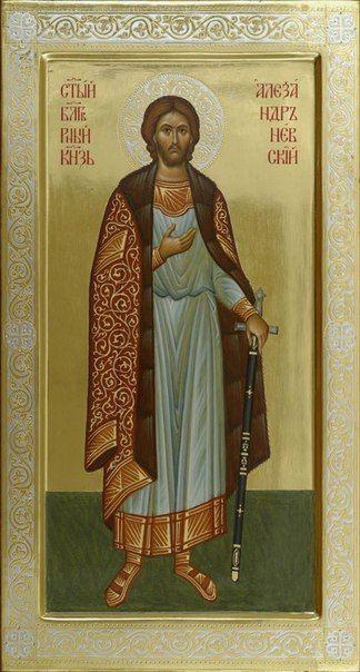 St Alexander Nevsky /