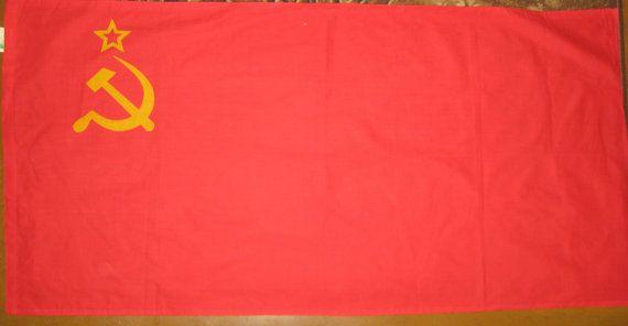Винтажный государственный флаг СССР. 1974 год. от VIRTTARHAR