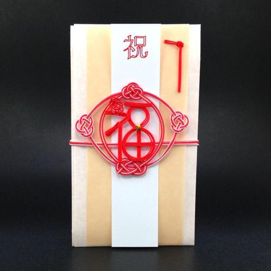 ハンドメイドマーケット minne(ミンネ)| <漢字>福はみんなの輪の中のご祝儀袋
