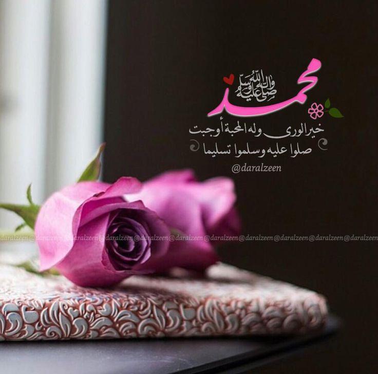 محمد عليه الصلاه والسلام