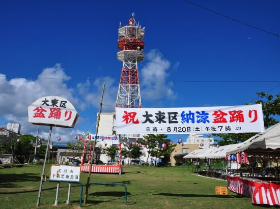 NTT西日本|名護ビル