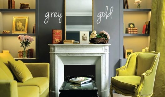 grey and chartreuse