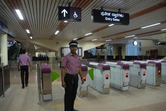Namma Metro station