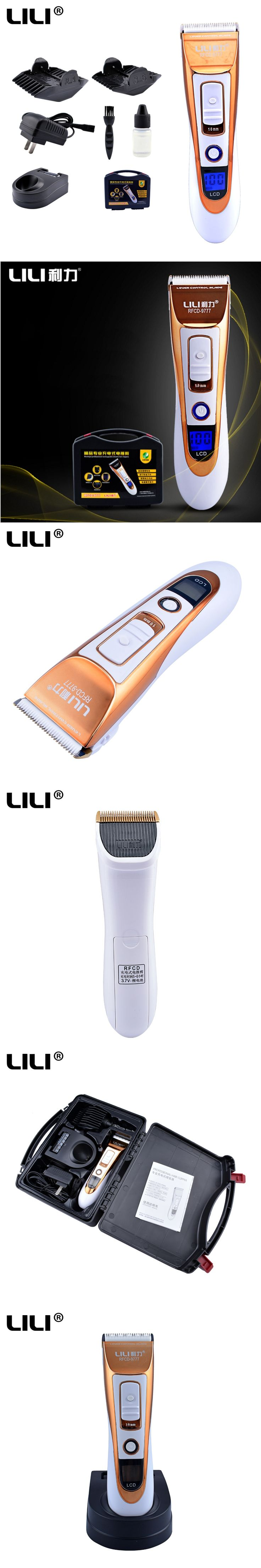 LILI 15W Men Professional Salon&Household Hair Trimmer For barber shop Intelligent Hair Clipper LCD Display With Charging Stand