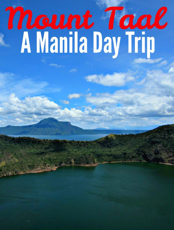 Are you heading to Manila? An easy day trip from the capital of the Philippines is an excursion to see Mount Taal, an active volcano within a lake.
