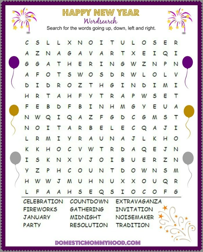 This Happy New Year Word Search Free Printable will give the older kiddos something to do on New Years Eve.