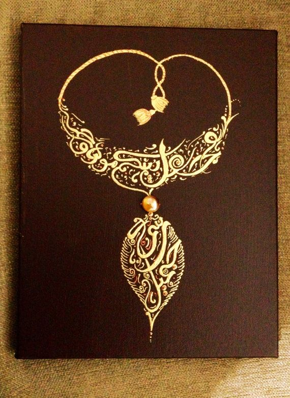 Islamic decor! Personalized Arabic Calligraphy Necklace Painting/ 2 names with an Aya.