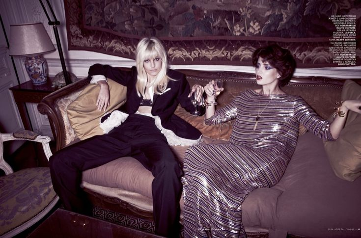 ysl seventies shoot7 Le Smoking: Nadja Bender Channels 70s YSL for Mariano Vivanco in Vogue Russia