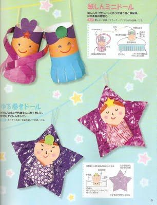 Piccolo Magazine - Tanabata