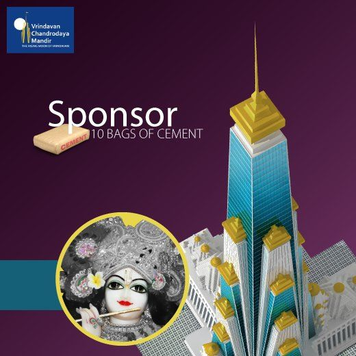 Approximately 10 lakh bags of cement are required for the construction of the world's tallest temple for Krishna.