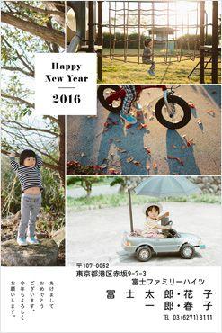 写真3-4枚タイプ|おしゃれ年賀状「LETTERS」 2016年|富士フイルム