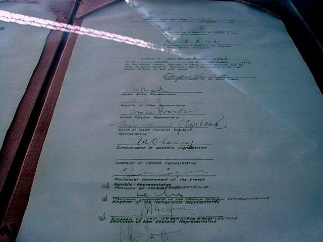ポツダム宣言 Potsdam Declaration