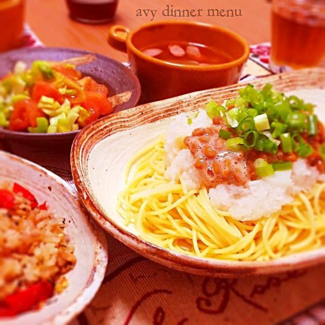 ほんとはTomoko Itoさんの納豆梅アボカドパスタが作りたかったけれど、 アボカドない上に旦那が梅干し食べれないから… 別の和風パスタにしたよ〜(ノω`*)ノ 味付けは王道のバター&麺つゆだけです( ´͈ ᗨ `͈ )◞♡⃛ 今度ランチのとき、Tomokoさんの作ろう〜っと♪ - 79件のもぐもぐ - 納豆と大根おろしde和風パスタ( ´͈ ᗨ `͈ )◞♡⃛ by avy