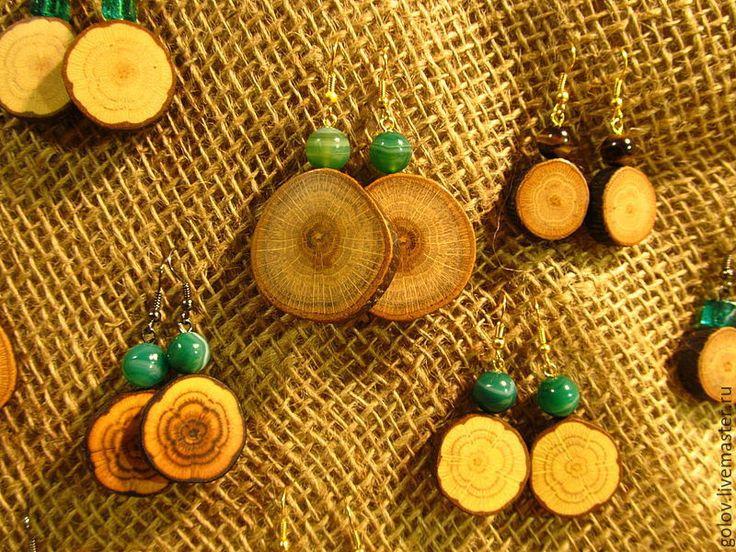 """Купить серьги """"ДУБОК"""" - дерево, срезы дерева, спил дерева, деревянные серьги, эко стиль"""