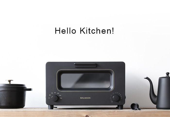 【楽天市場】balmuda トースター:plywood キッチン・インテリア雑貨