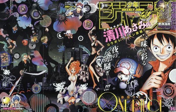 【ワンピース】尾田が描いた最新ナミロビンのドレス姿が… : ONE PIECE CHANNEL