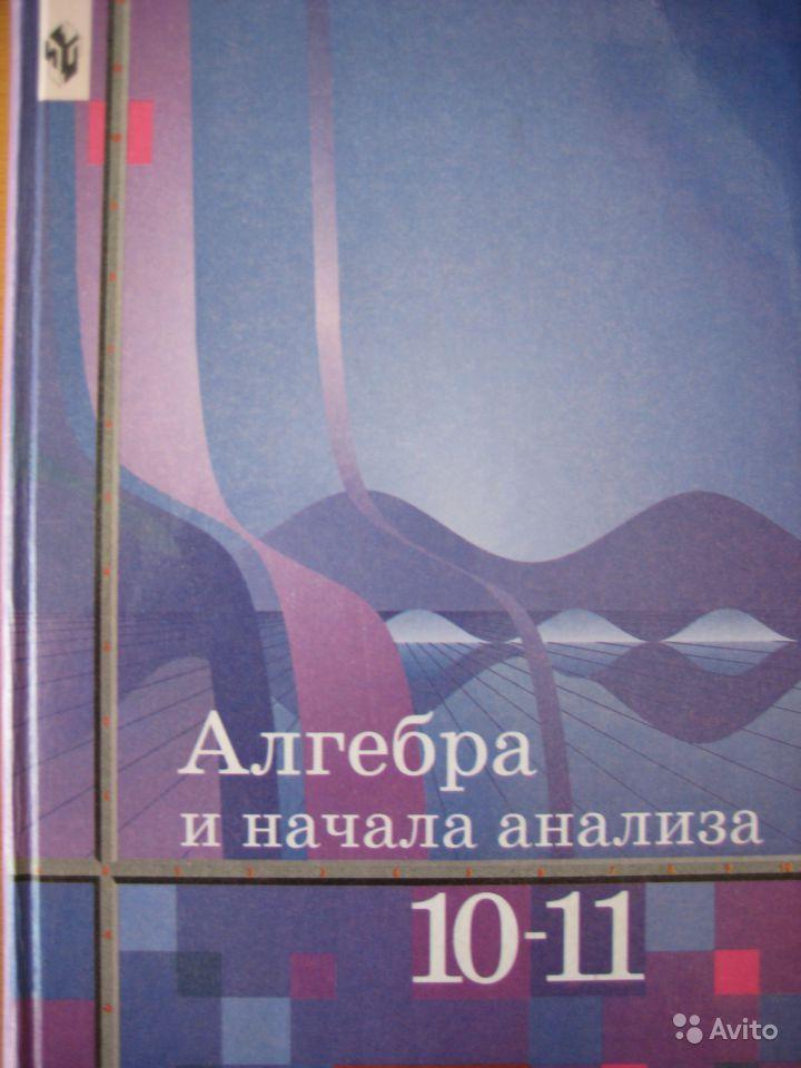 Учебник латинского языка городкова скачать бесплатно