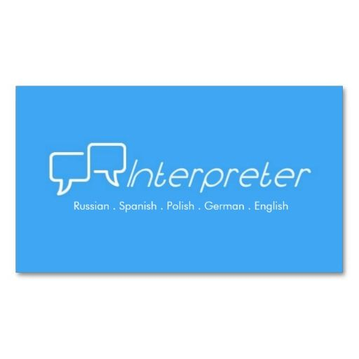 Interpreter, Translator, Business Card