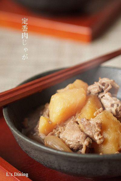 ウチの黄金比~定番*ホクホク肉じゃが               周りで好評な昔ながらの美味しい肉じゃがです♪ ポイント抑えて作れば簡単かつみんなが喜ぶお味^^