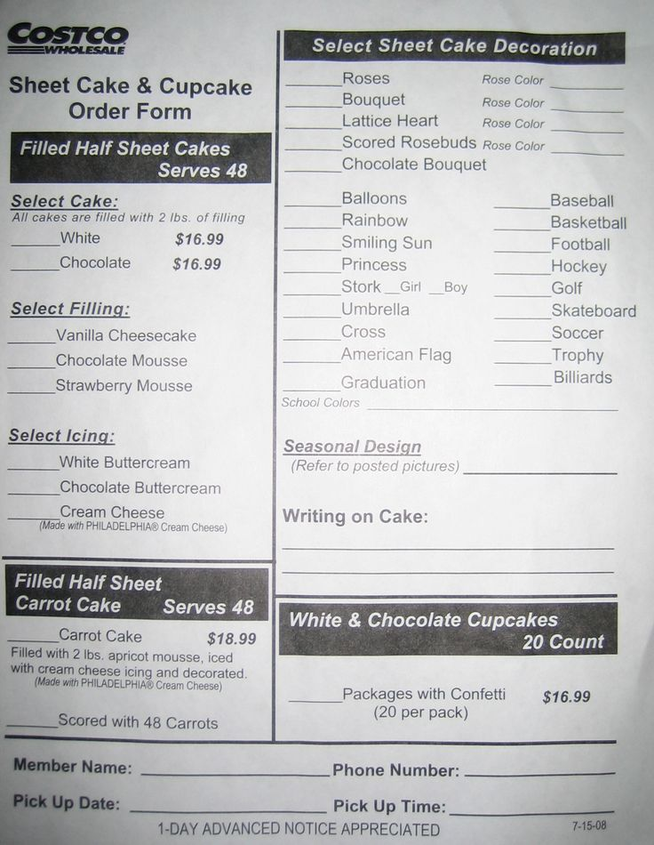 Costco Bakery Cake Price